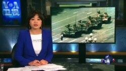 VOA连线:六四事件27周年寻找坦克人的联署活动
