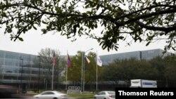 La sede de Citgo Petroleum Corporation en Houston, Estados Unidos. [Foto de archivo]