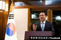 이수혁 주미한국대사. 사진 제공: 주미한국대사관 / Facebook.