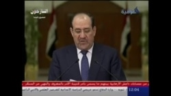 iraqpolitics11august14