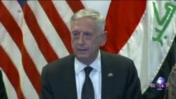 美防长:美国领导的联军继续与伊拉克并肩作战