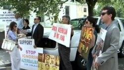 İran Azərbaycanlılarının ABŞ Dövlət Departamenti qarşısında aksiyası