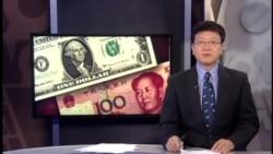 美国确认中国未操纵人民币汇率