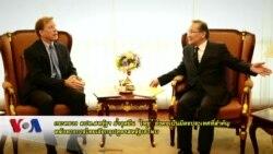 กระทรวงต่างประเทศสหรัฐฯ ย้ำจุดยืน 'ไทย' ยังเป็นมิตรประเทศที่สำคัญ หลังทางการไทยเรียกอุปทูตสหรัฐฯเข้าพบ