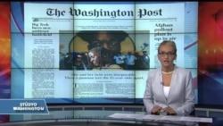 10 Eylül Amerikan Basınından Özetler
