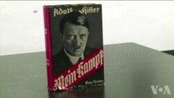 希特勒自传《我的奋斗》解禁引发争议