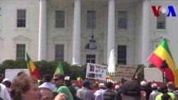 Daawwannaa prezidaant Obamaan Itiyoophiyaatti geggeessan mormuuf lammiiwwan Itiyoophiyaa White House fuulleetti wal ga'an