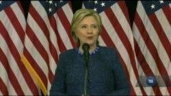 Гілларі Клінтон про поновлення справи проти неї: ФБР не змінить висновок. Відео