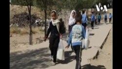 شاگردان لیسۀ سید الشهدا در غرب کابل