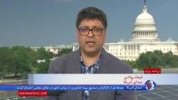 گزارش فرهاد پولادی از واکنش سایر اعضای درگیر در توافق هسته ای ایران