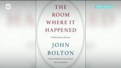 Скандал вокруг книги Болтона: могут ли власти запрещать публикацию?