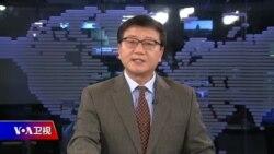 VOA连线(黄耀毅):美朝峰会第一天,特朗普将与金正恩晚宴