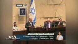 Керри «незаметно» пытается возобновить ближневосточный мирный процесс