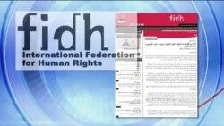 اعتراض به اعدام نوجوانان در ایران