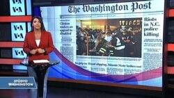 22 Eylül Amerikan Basınından Özetler