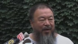 艾未未上訴遭北京朝陽區法院駁回