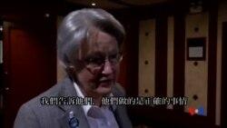 2014-04-09 美國之音視頻新聞: 美國團體赴北京協助馬航中國乘客家屬