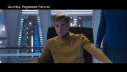 «Стартрек: Бесконечность» и школа визуальных эффектов в Голливуде