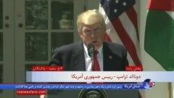 پرزیدنت ترامپ: حملات شیمیایی حکومت سوریه خط قرمزهای زیادی را رد کرده است