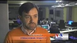 Чого чекати від пропаганди Кремля? - думки експертів. Відео