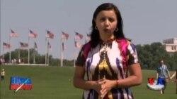 Irqchilikka qarshi namoyishlar - Ferguson, Missouri