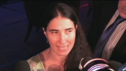 Yoani Sánchez y Venezuela