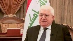 فؤاد معصوم در مصاحبه با صدای آمریکا: خطر داعش ایران را نیز تهدید میکند