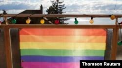 پرچم رنگین کمانی (آرشیو)