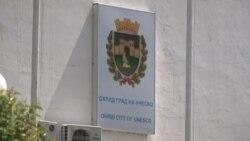 Што прави Охрид по препораките на УНЕСКО?