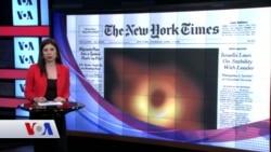 11 Nisan Amerikan Basınından Özetler