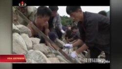 Bế tắc hạt nhân gây khó cho các nạn nhân lũ lụt Bắc Triều Tiên