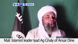 VOA60 Africa - Mali: Ansar Dine group threatens France and the U.N. peacekeeping mission