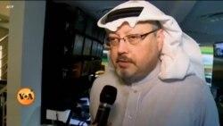 جمال خشوگی کا قتل اور امریکہ سعودی عرب تعلقات