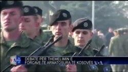 Debatet mbi Forcat e Armatosura të Kosovës