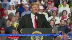 انتظار برای اعلام گزینه پرزیدنت ترامپ در پست قاضی دیوان عالی آمریکا