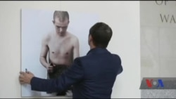 Про сучасне українське мистецтво у Вашингтоні судитимуть за цими творами. Відео