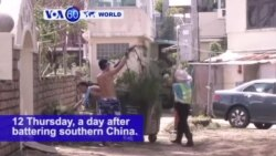 VOA60 World - China: The death toll from Typhoon Hato rose to at least 12 Thursday