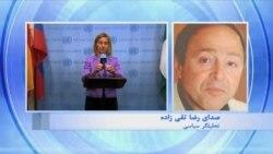 اتحادیه اروپا در ایران دفتر خواهد داشت؛ نگرانی ها برای بازگشایی این دفتر در تهران