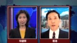 VOA连线:美国之音抗议对华英文广播受干扰