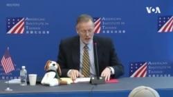 酈英傑:美國憂心中國試圖影響台灣總統大選