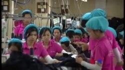NLD အစိုးရလက္ထက္ စီးပြားေရးအေျခအေန
