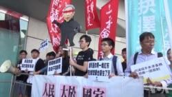 李飞访港讲述基本法 泛民团体场外抗议