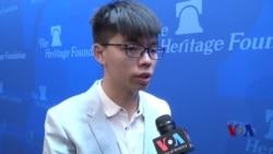 黄之锋:香港现为一国1.5制