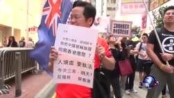 香港数团体游行 要求遣返非法居港内地男童