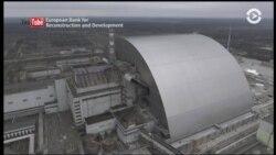 31-я годовщина Чернобыльской катастрофы. С момента взрыва - это первый год, когда 4-й энергоблок надежно защищен