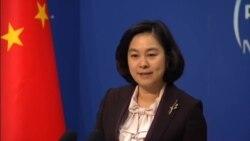 中国称有权在南中国海部署国防设施