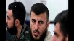 敘利亞反叛領導人被殺伊斯蘭國人員撤離計劃受阻