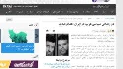آمار بالای تعداد اعدامها در ایران برغم تغییر دولت
