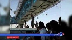 سازمان ملل: ایران احکام اعدام مواد مخدر را متوقف کند
