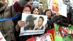 2016-02-21 美國之音視頻新聞: 紐約萬人集會聲援華裔前警員梁彼得